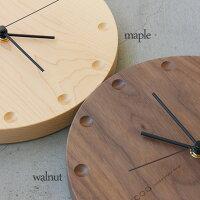 メープル・ウォールナットを使った贅沢な時計