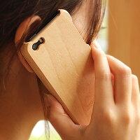 天然無垢材を使用した人気のiPhoneSE/5s/5用木製ケース