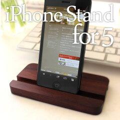 iPhone5/5sに対応、ドックがわりに、Hacoa木製iPhoneケースも立てられる!■ドックがわりに!デ...