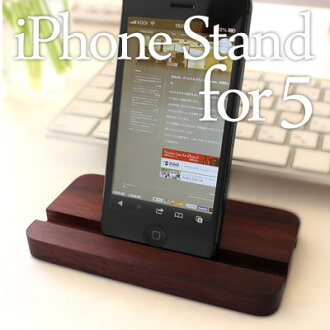"■ at the dock! On the desktop, place! Wooden stand for iPhone ""iPhone Stand for 5 / 5 ' / Scandinavian design"