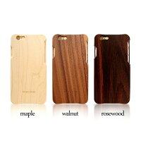 日本製、MadeinJapanの木製アイフォンケース・カバー