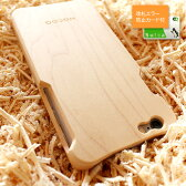 ■【6IC】Wood case for iPhone 6/6s With IC-Pass