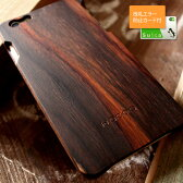 ■【6PlusIC】木製ケース「Woodcase for iPhone6 Plus/6s Plus With IC-Pass」