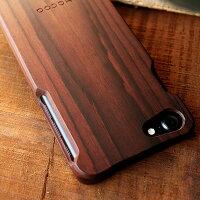 手作り感を活かした無垢のiPhone8用木製アイフォンケース
