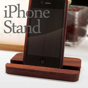 Hacoa木製iPhoneケースも立てられる!■デスクに居場所を!木でできたアイフォン用スタンド「iPh...