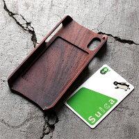 iPhoneXに対応した木製アイフォンケース。ICカードも利用可能