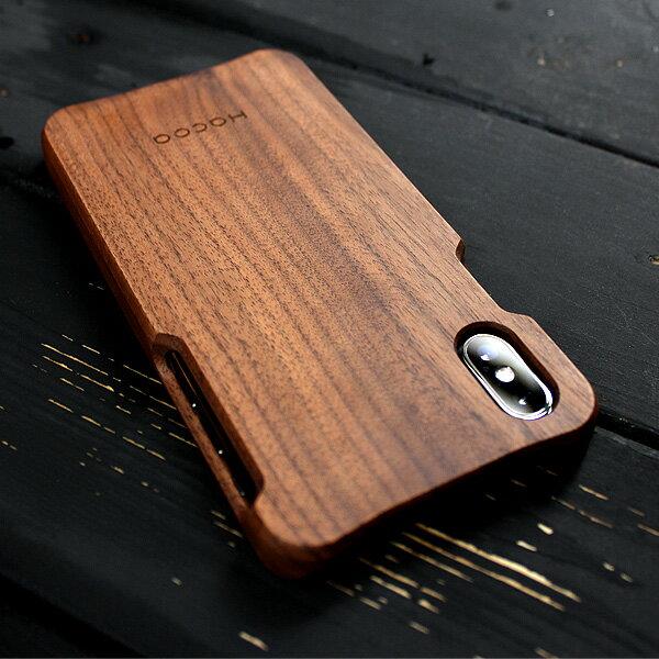 iPhoneX用木製ケース「Wooden case for iPhoneX」木目が美しいカバー