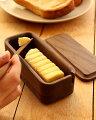 おしゃれで機能的な木製バターケースのおすすめは?