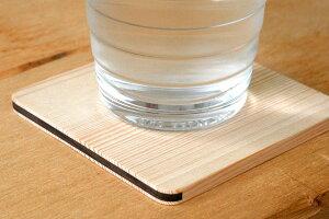 シンプルかつすっきりとしたデザインの木製コースターです