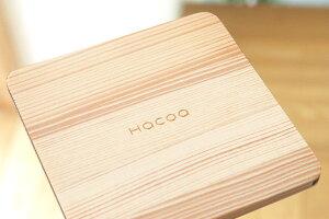 裏面にはHacoaのロゴが刻印してあります、表面に名入れ刻印などは如何でしょう