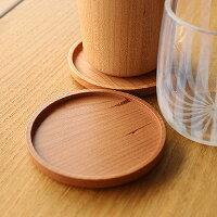 無垢材を使用した贅沢な木製コースター「Coaster-Round-」北欧風デザイン