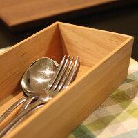 おしゃれな無垢の箱・カトラリーボックス・ケース・トレー「CutleryBox」