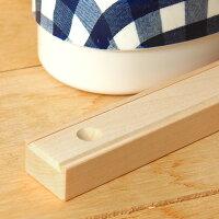 ■【名入れ可能】木製の箸ケース、箸箱スミカク【楽ギフ_名入れ】【楽ギフ_包装選択】/北欧風デザイン