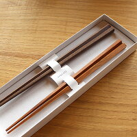 木製の五角箸・夫婦箸2膳セット(名入れ無し)