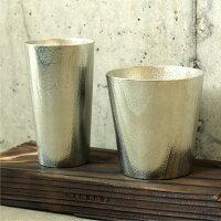 錫100%のタンブラーとビアカップ。お酒を楽しむ方に贈るこだわりの逸品です