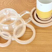 3つの輪の組み合わせで、大きな土鍋から小さなポットまで対応
