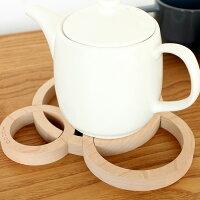 本物の木材を使用した鍋敷き「クォイト」キッチン雑貨/北欧/デザイン/トリベット