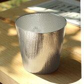 ■錫の鋳物「タンブラー」