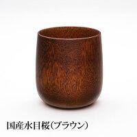 日本の伝統が生み出す現代的な美しいコップ・グラス