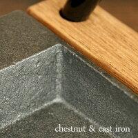 越前漆器・高岡銅器の伝統産業からつくった鋳物・鋳鉄の逸品