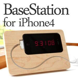 iPhoneを充電しながら美しいインテリアにできる新しい木製アイフォングッズ!【iPhone4S対応】iP...
