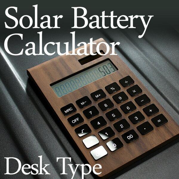 12桁表示の木製ソーラー電卓