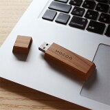 零售Hacoa可以將[名稱] [名稱]?把單一的紀念品贈送給世界*完美的禮物! [雜志] [產品]木制榮獲糖果排名第二位的USB快閃記憶體2[■【】お菓子のようにかわいい木のUSBフラッシュメモリ8G「Chocolat」ショコラ【楽ギフ