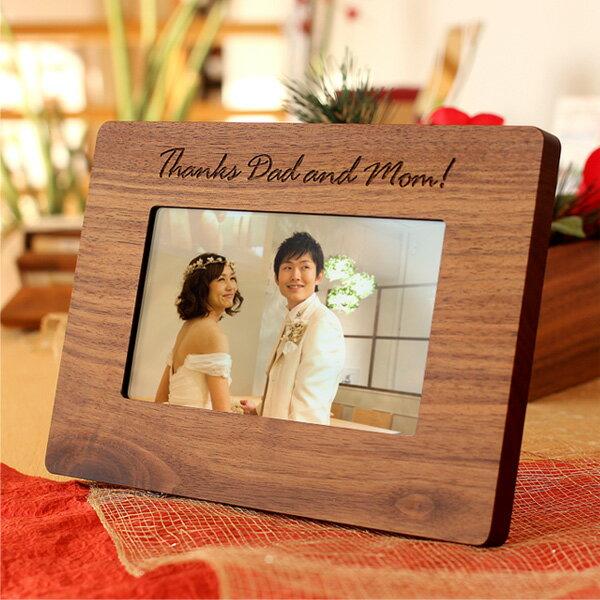hacoa(ハコア)『木製デジタルフォトフレーム』