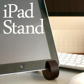 ■タブレットスタンド「iPad Stand」