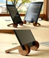 ■タブレットスタンド「iPadStand」
