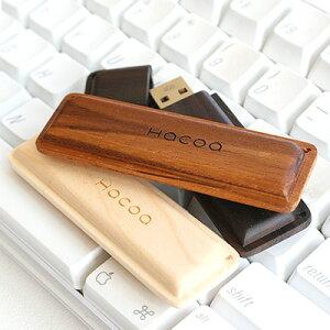 ■木製USBメモリ「Monaca」