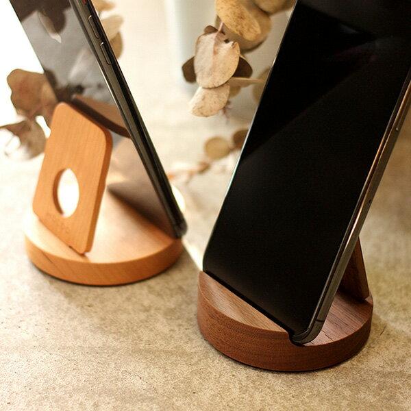 汎用性高いおしゃれな木製スマホスタンド「Smartphone Stand」