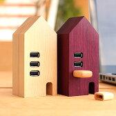 ■USBハブ「USB Hub House」