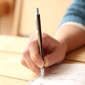 ■木製ボールペン「MINI BALLPOINT PEN」