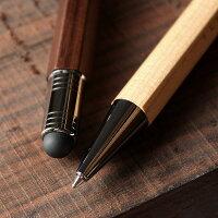 使う程に趣が増し、愛着が生まれるあなただけの木製タッチペン&ボールペン