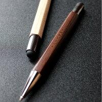 【名入れ】銘木をプラスした木製タッチペン&ボールペン