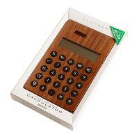 手触りが心地良い、大判の木製ソーラー電卓「SOLARPOWERDCALCULATORWIDE」【+LUMBERブランド】