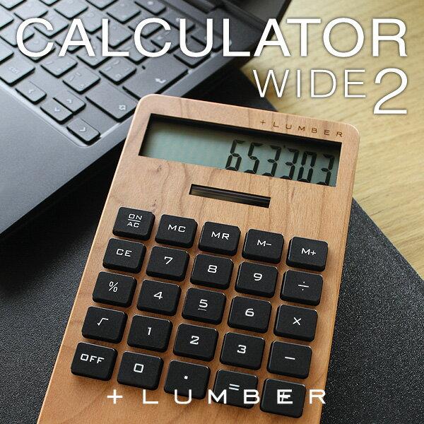 木製ソーラー電卓「SOLAR POWERED CALCULATOR WIDE2」
