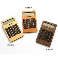 メープル・チェリー・ウォールナットの天然木板材をアクセントとしてプラスした電卓