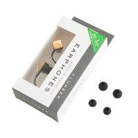 【+LUMBERブランド】アルミ削り出しボディに銘木の魅力をプラスした木製イヤホン「EARPHONES」