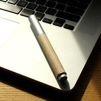 アルミニウムから削り出したボディに銘木をプラスしたおしゃれな木製万年筆。