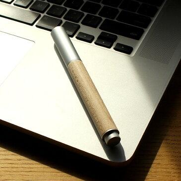 ■【名入れ】削り出したアルミに銘木をプラスした万年筆「FOUNTAIN PEN 01(黒檀)」