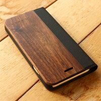 天然の木材を使用しています、自然が生み出す美しい木目を手元にてお楽しみください