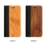 ■【+L 8/7】木目が美しい手帳型iPhone8/iPhone7用木製アイフォンケース「iPhone8/7 FLIPCASE」【Qi対応】