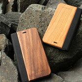 ■【+L 6Plus】手帳型木製iPhoneケース「iPhone6 Plus/6s Plus FLIPCASE」