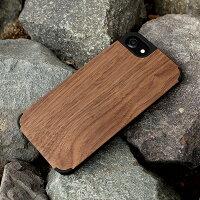 背面には天然の木材を使用しています。自然が生み出す美しい木目を手元にてお楽しみください。