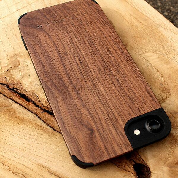 丈夫なハードケースと天然木を融合したiPhone8専用木製ケース