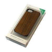 【iPhone8/7対応】丈夫なハードケースと天然木を融合したiPhone8/7専用木製ケース