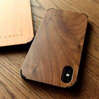 天然木の手触りと自然の木目が楽しめるアイフォンX専用のハードケース