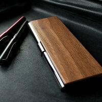 ステンレスと木を組み合わせたおしゃれな筆箱・ペンケース